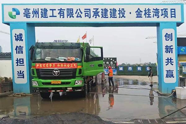 建投金桂湾项目渣土运输